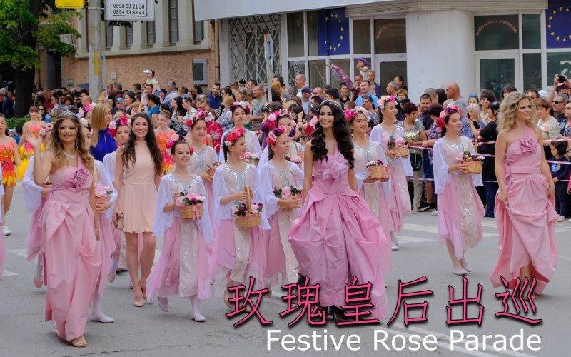 Kazanlak玫瑰巡遊 香氣大爆發