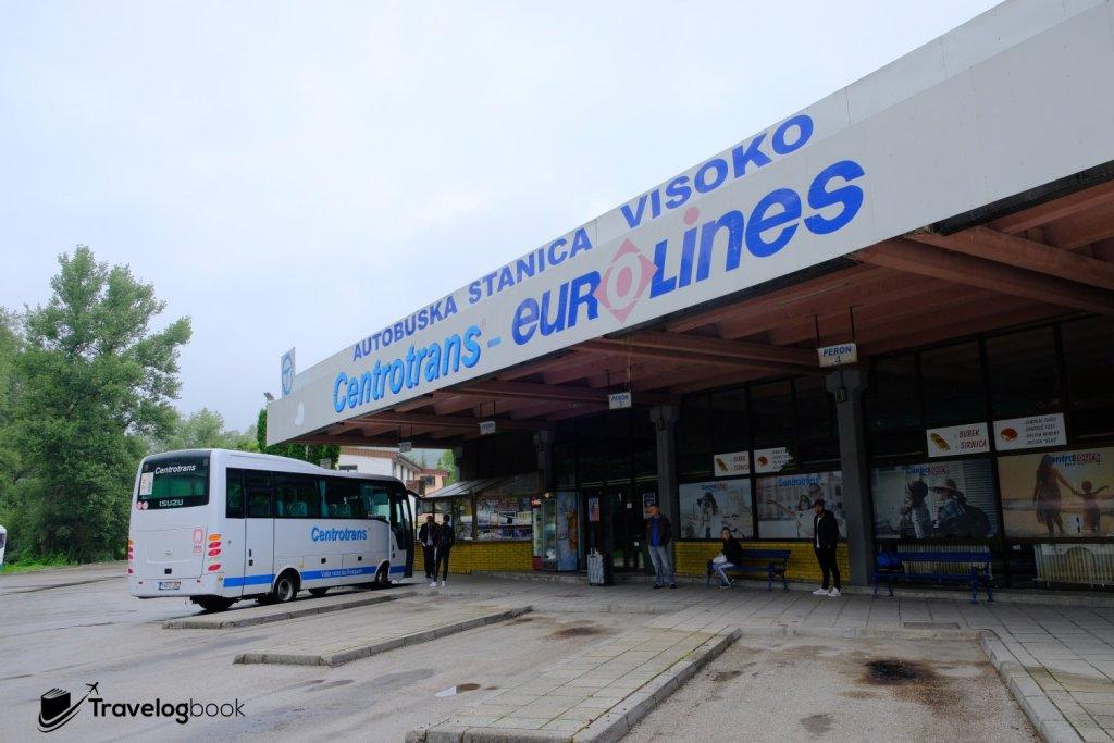 Visoko巴士站