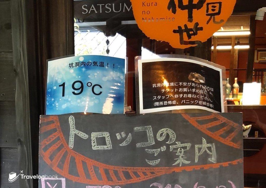溫馨提示:內裏溫度只得攝氏19度。