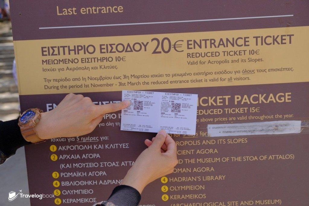 原本衞城(Acropolis)入場費要20歐元,在國際博物館日可以省下了!