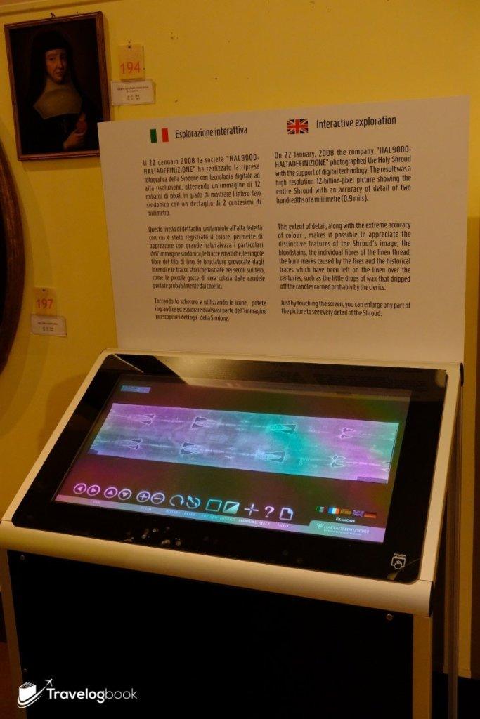 時代不同了,館內還設有輕觸屏幕讓你看裹屍布的每一吋。