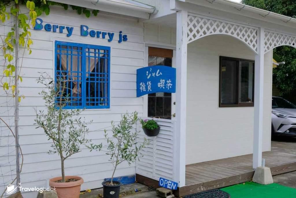 一路向前走,會先經過售賣小物的Berry Berry JS白色小屋。