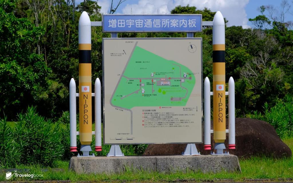 室外的場地案內圖,可見增田宇宙通信所由多個雷達及觀測棟組成。
