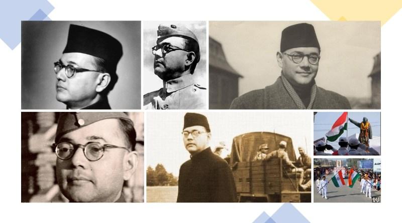 Netaji Subhas Chandra Bose Jayanti (Birth Anniversary)