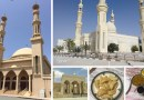 Celebrating Eid Al Adha in UAE