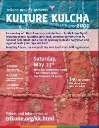 Trikone Kulture Kulcha