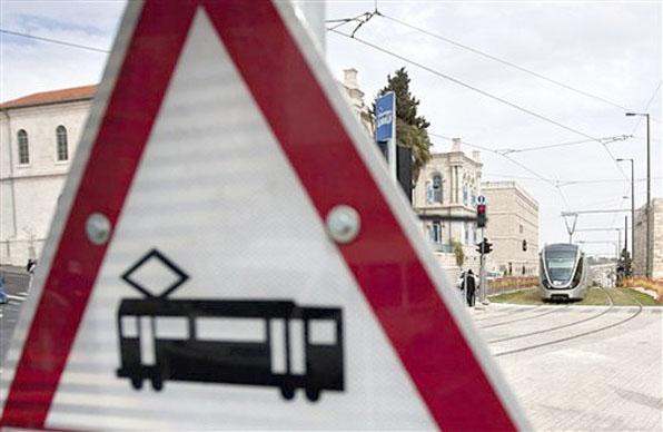 Jerusalem Tram (AP Photo/Sebastian Scheiner) (Sebastian Scheiner, AP / March 20, 2011)