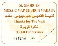 Greek Orthodox Church Ticket