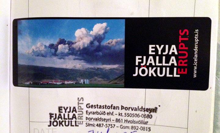 eyjafjallajokull4