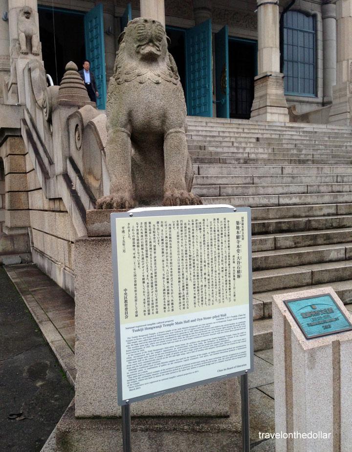 tsukiji_hongwanji3