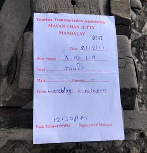 Mingun Ferry ticket