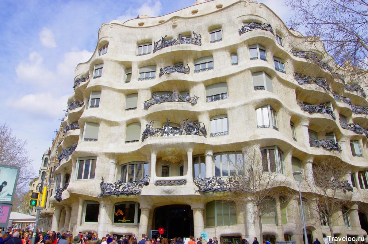 Mila ház Barcelonában