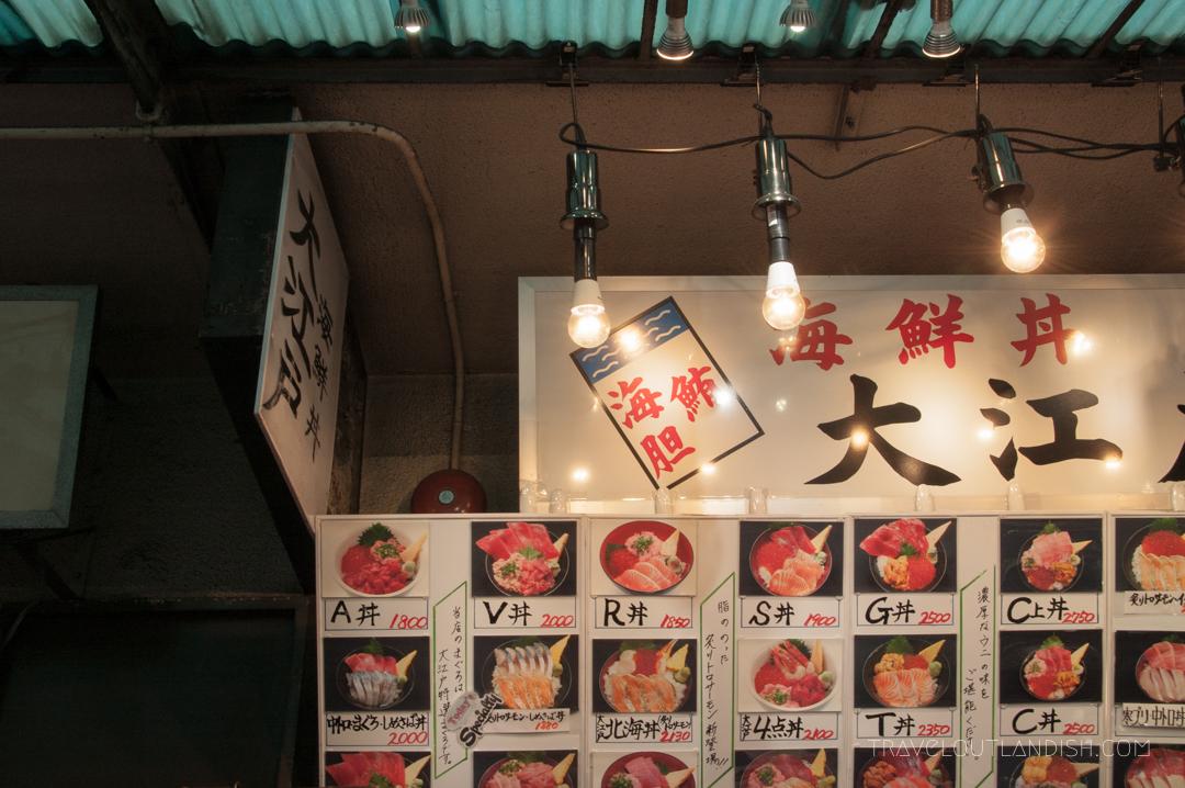 A menu outside one of the restaurants near Tsukiji