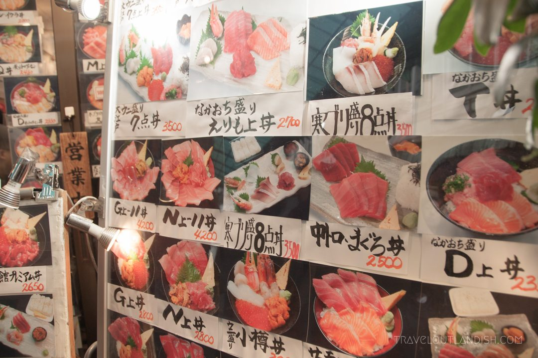Another Menu Outside Tsukiji