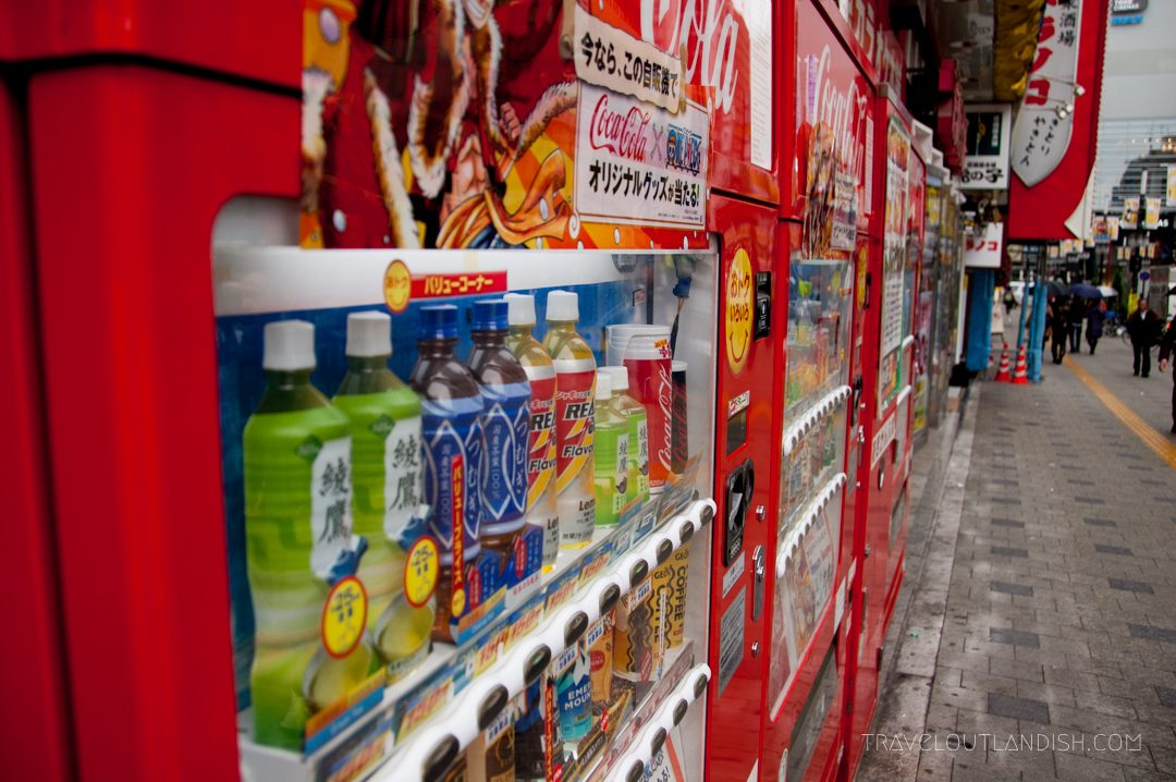 Vending Machine Snacks are a Must Eat in Tokyo