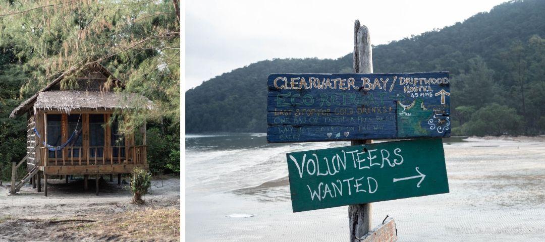 """Volunteers Wanted"" Sign on Koh Rong Samloem"