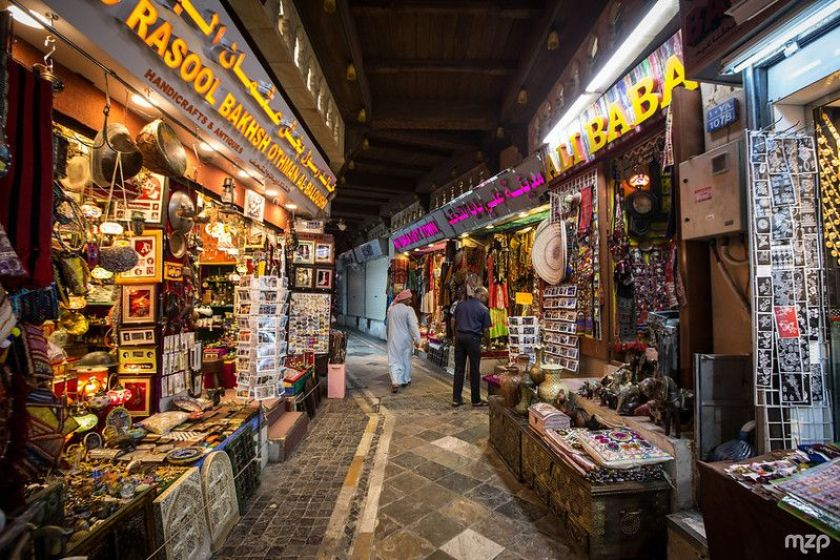 Things to do in Oman Number 6 - Shop at the Mutrah Souq