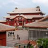 Okinawa in winter shuri castle
