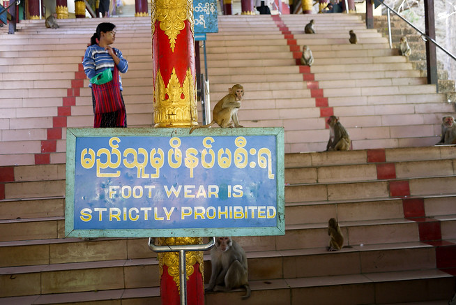 footwear prohibited sign