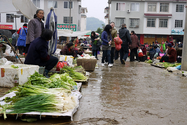 Fuli Market streets, China