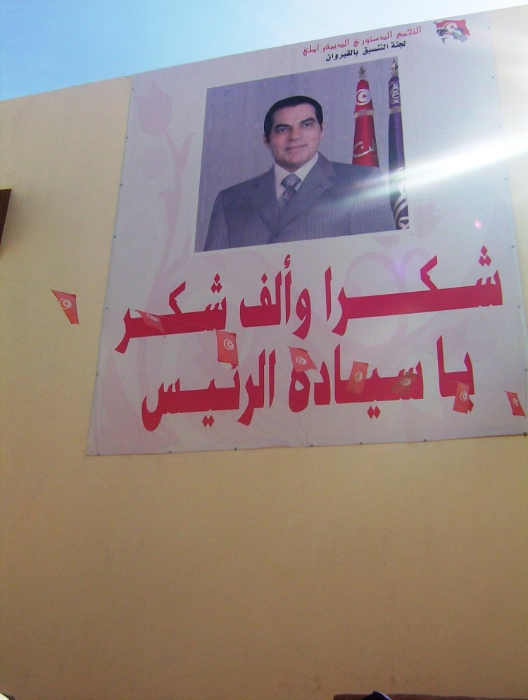 Susse Tunísia