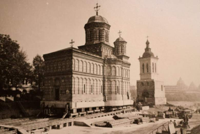 Bucareste comunista