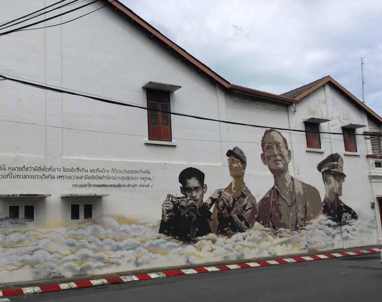 Cidade de Phuket, na Tailândia,