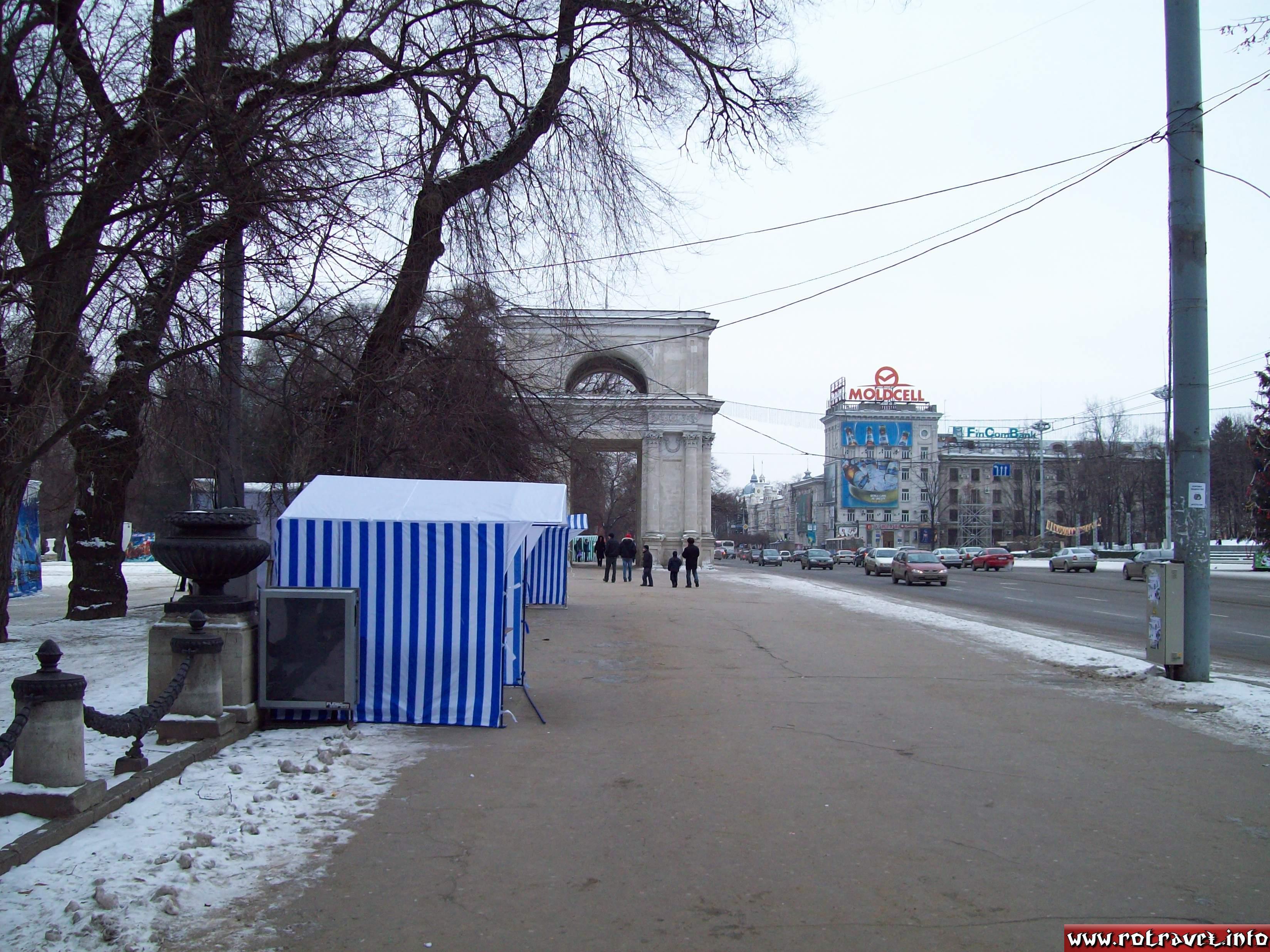 Near the Arch of Triumph, in the center