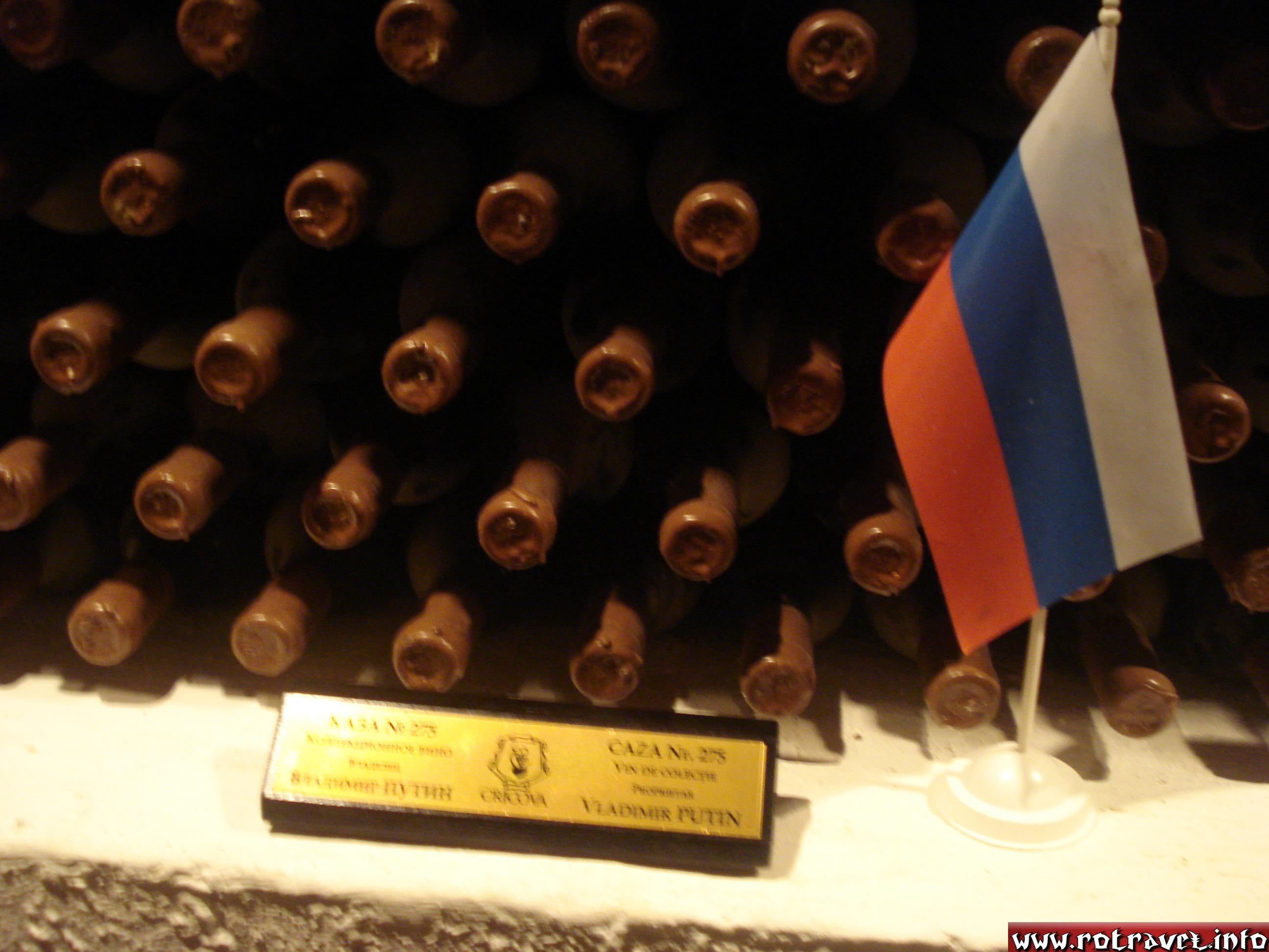 The personal wine collection of Vladimir Putin.