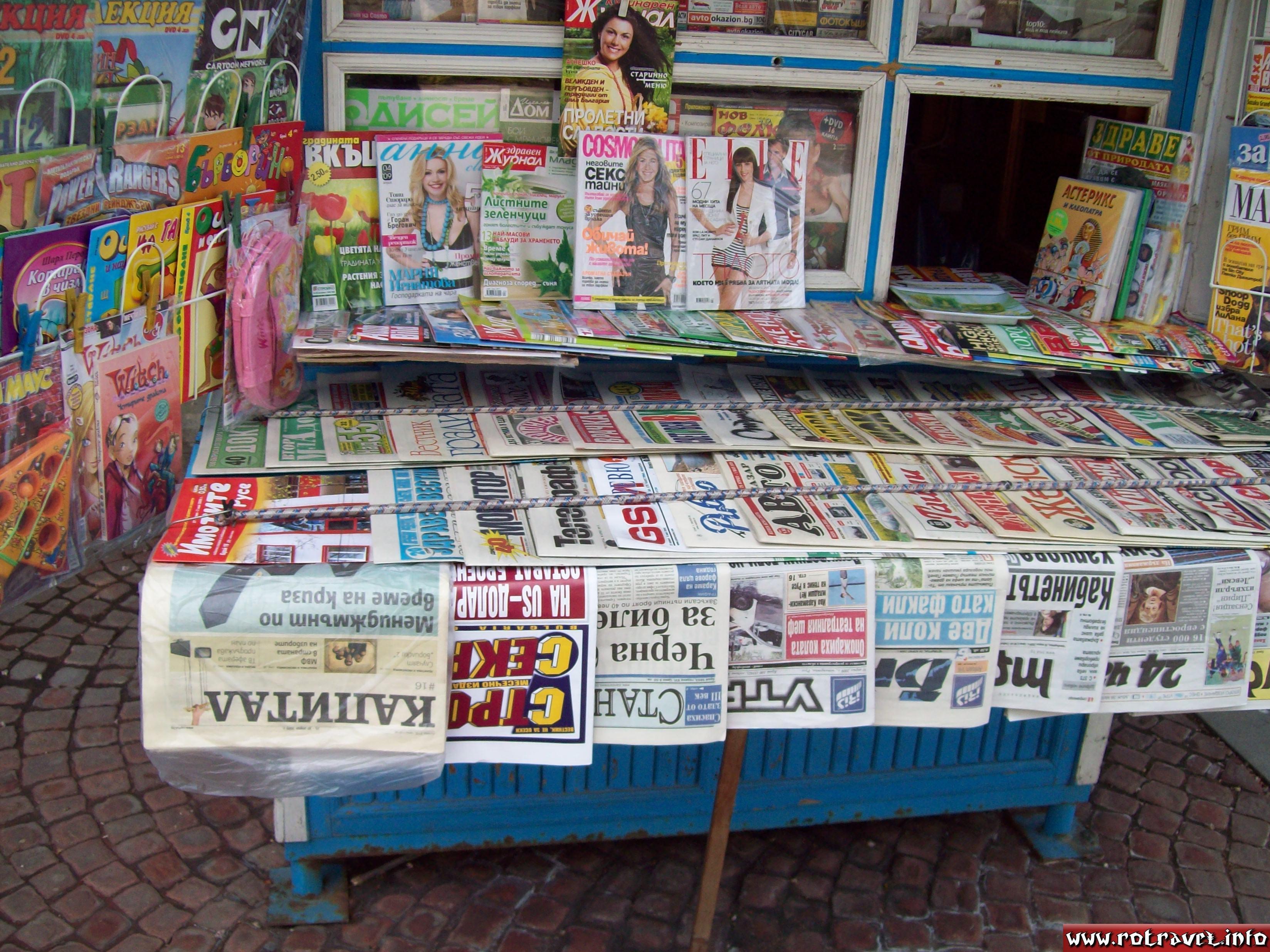 Media kiosk