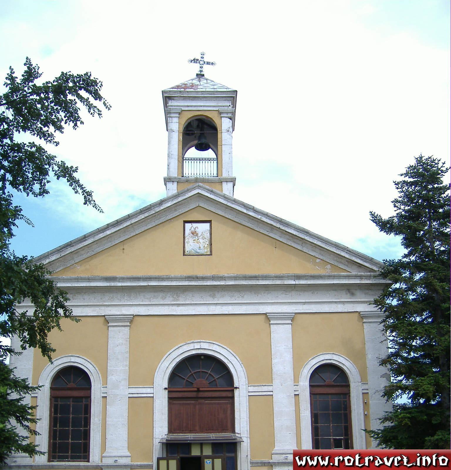 "Orthodox Church ""Saint George"""