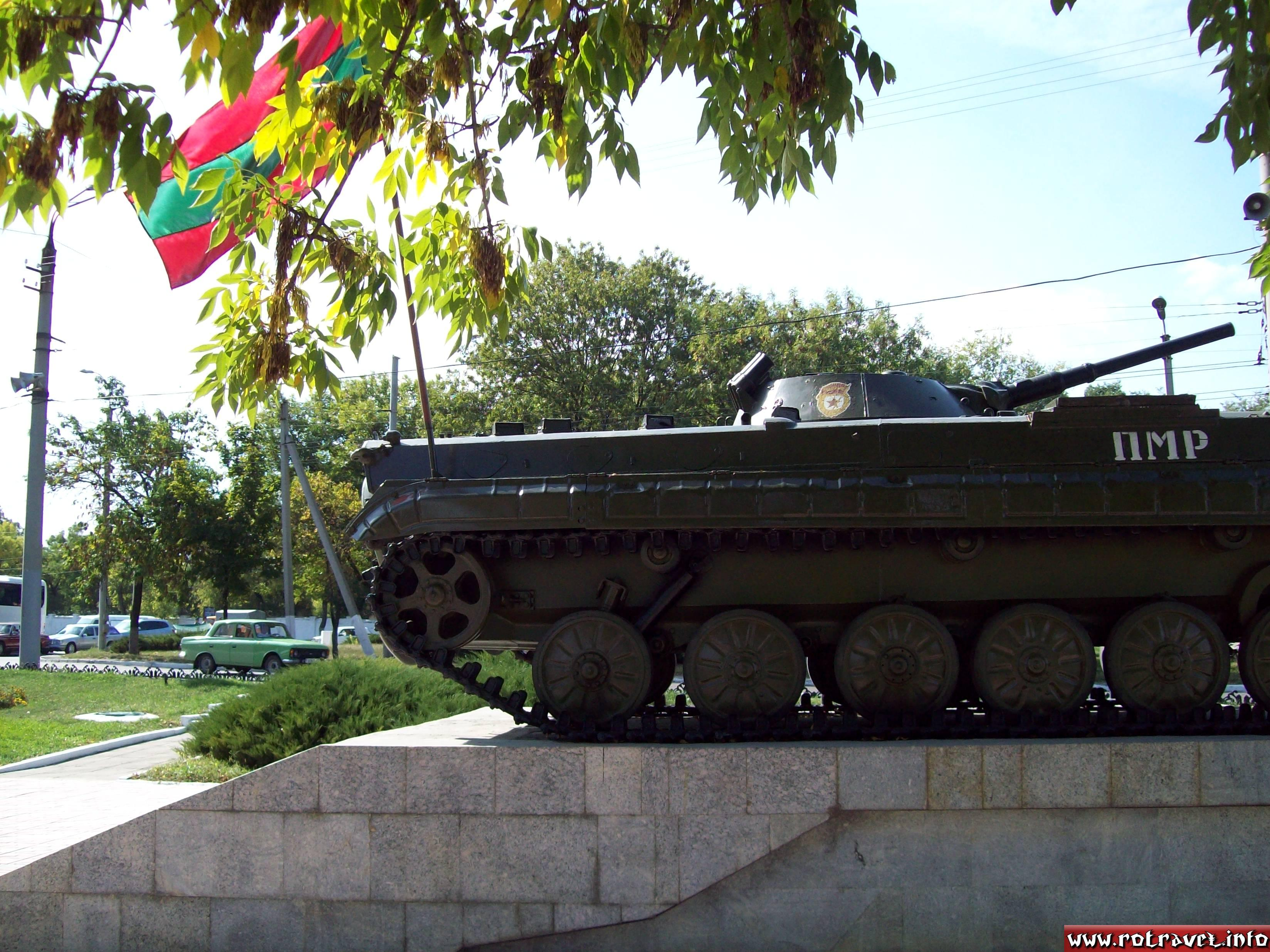"A monument of an Infantry fighting vehicle of the breakaway Transnistrian ""army"""