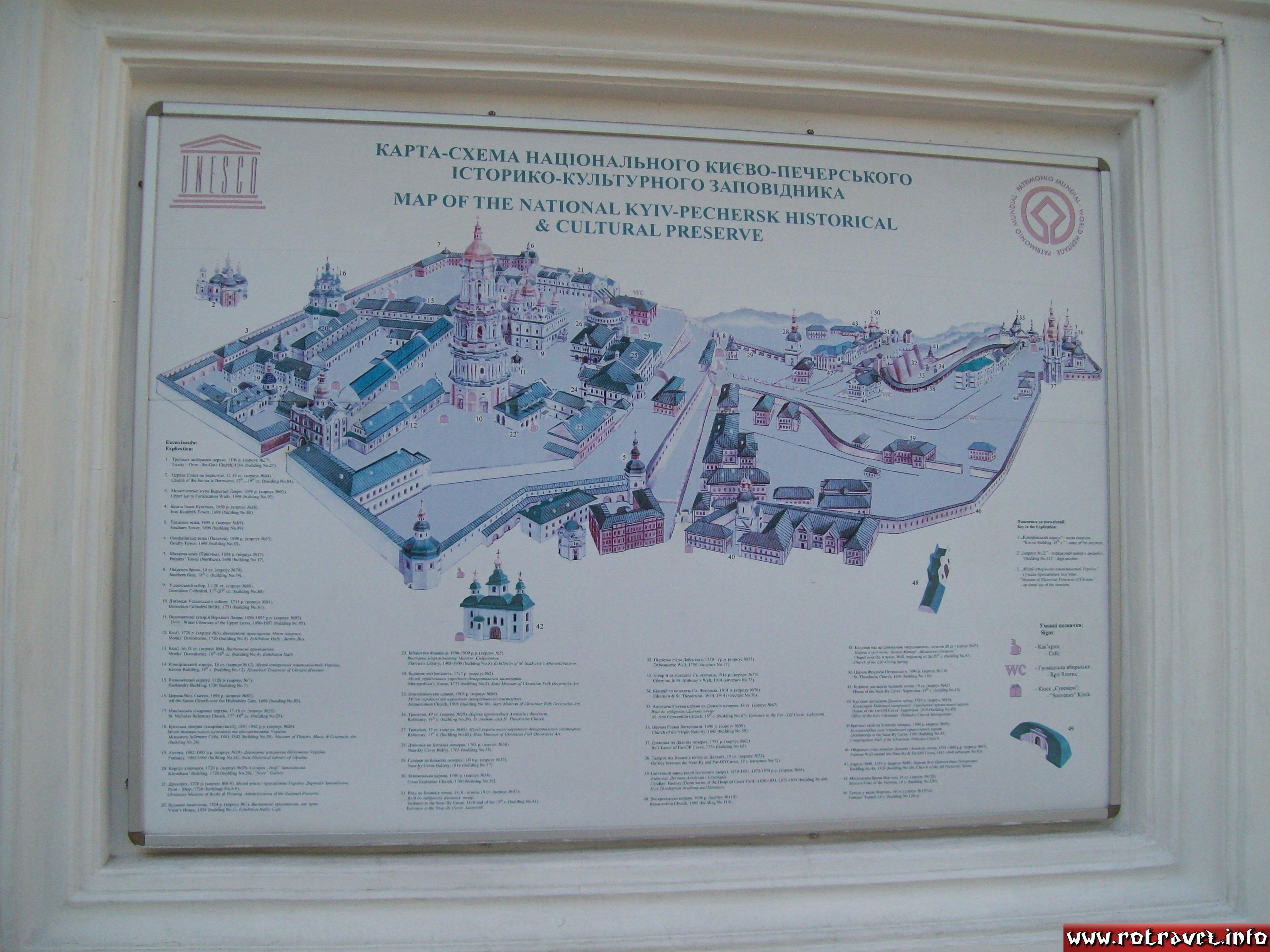 The guide panel from the entrance to the complex