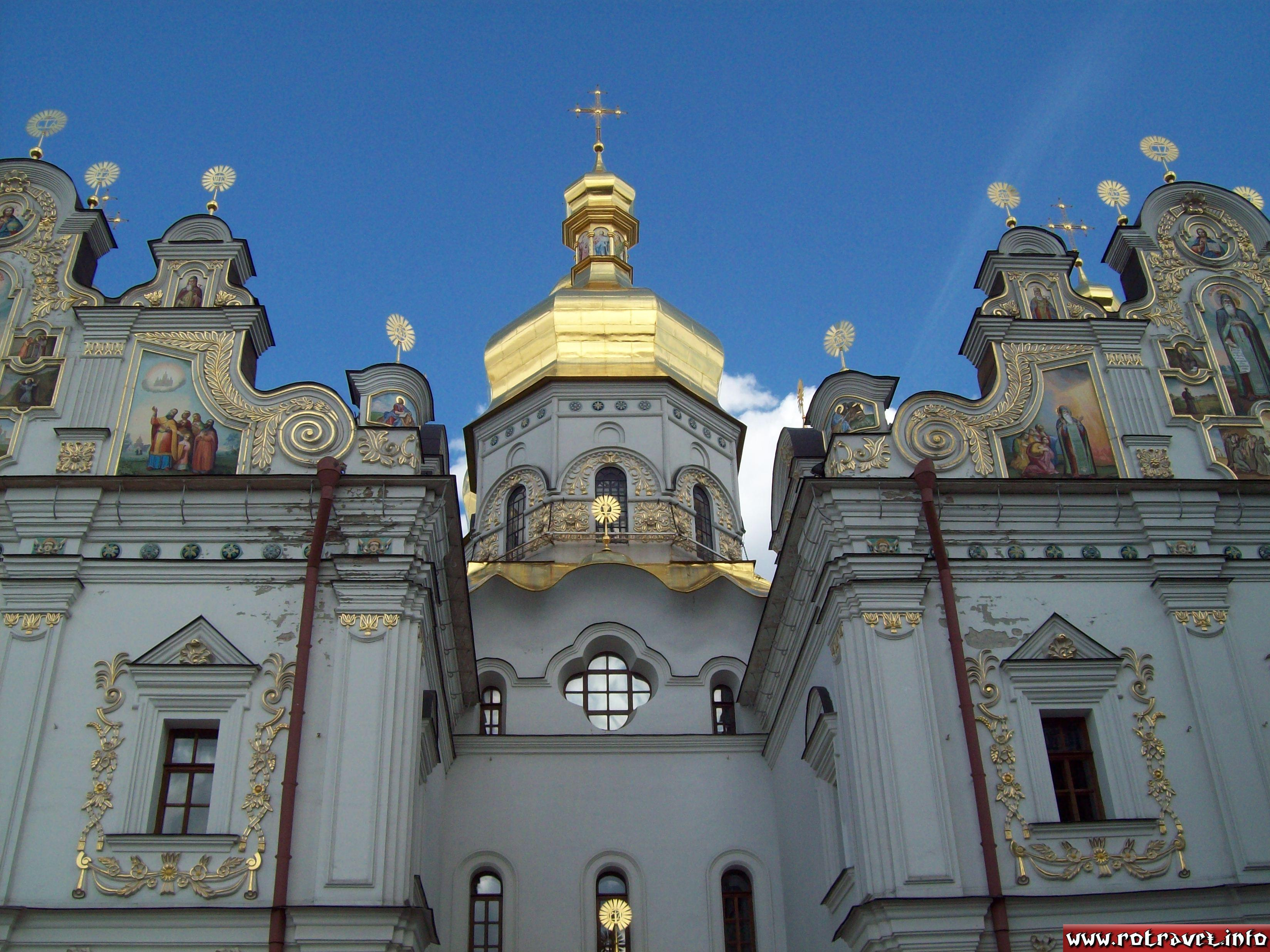 The same Cathedral