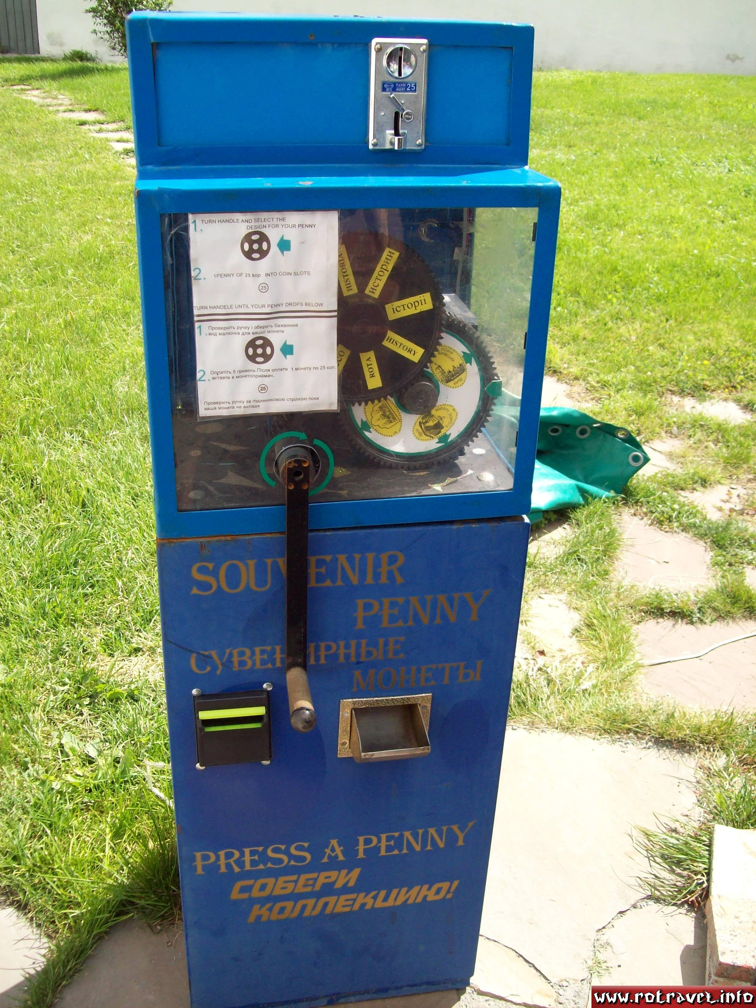 Souvenir penny in the garden of Saint Sophia Cathedral :)