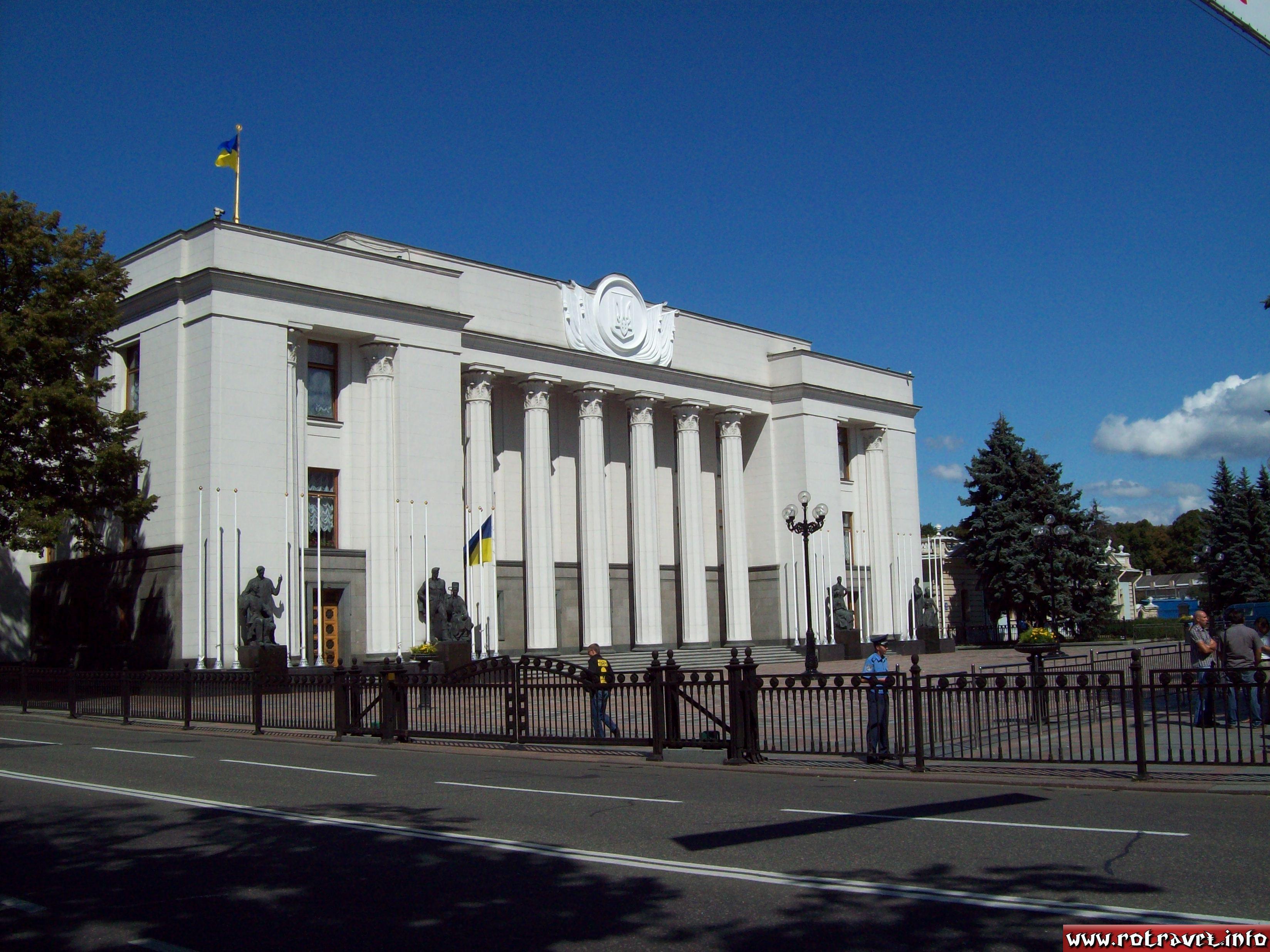 The Verkhovna Rada of Ukraine (Ukrainian: Верховна Рада України; English: Supreme Council of Ukraine) is Ukraine's parliament.