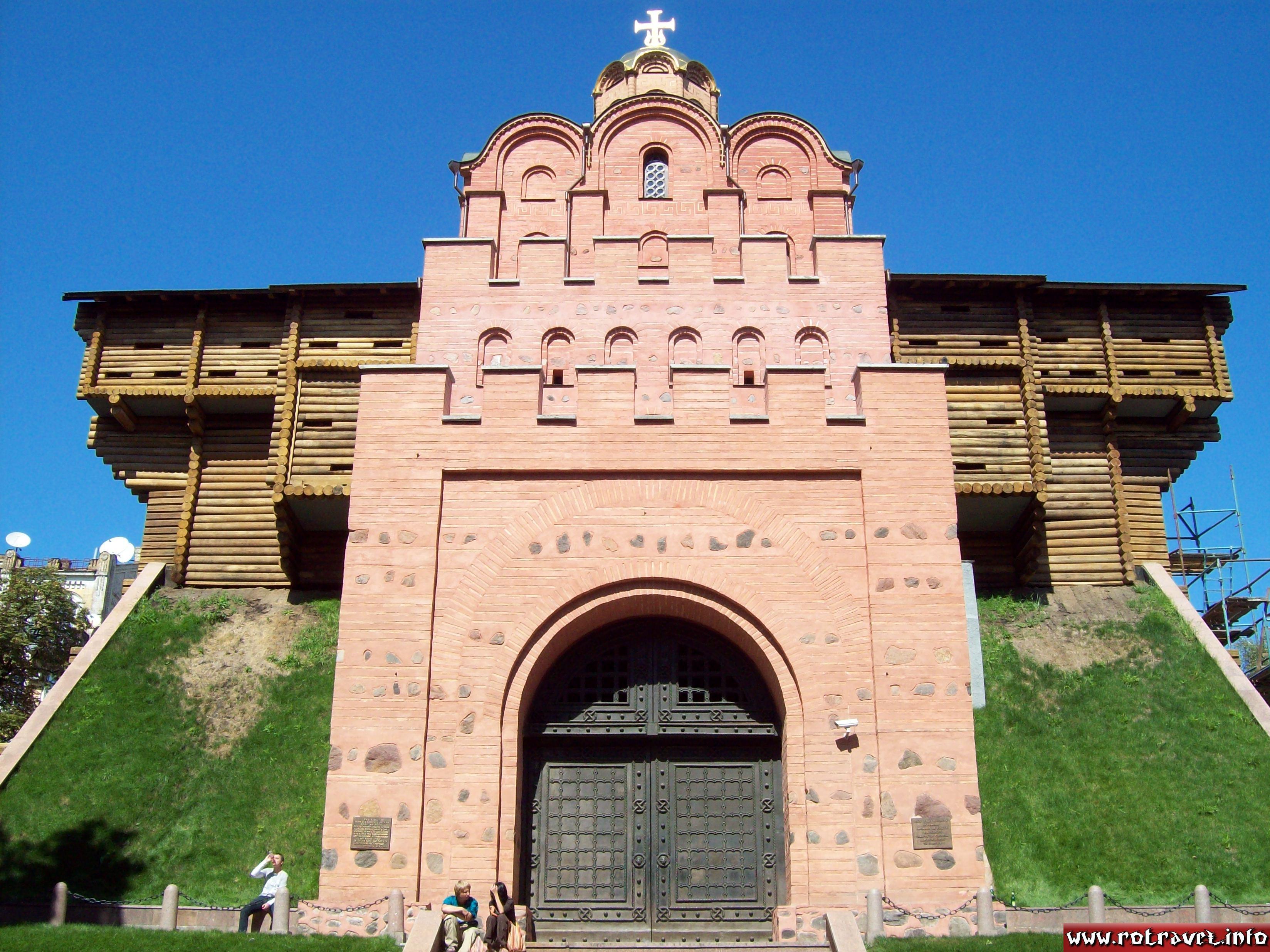 The Golden Gate of Kiev (Ukrainian: Золоті ворота, Zoloti vorota) constructed by Yaroslav the Wise (c. 978 in Kiev - February 20, 1054 in Kiev)