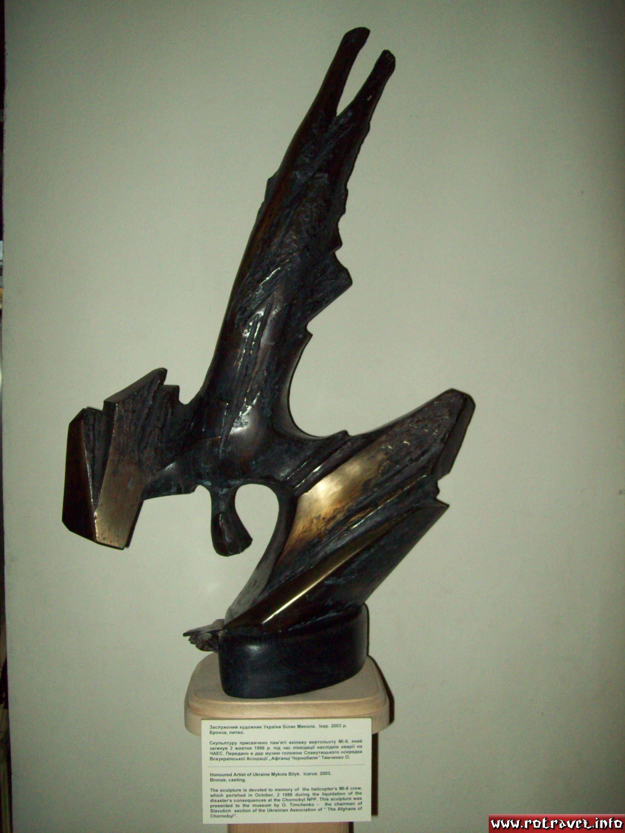 A sculpture devoted to memory of the helicopter's Mi-8 crew