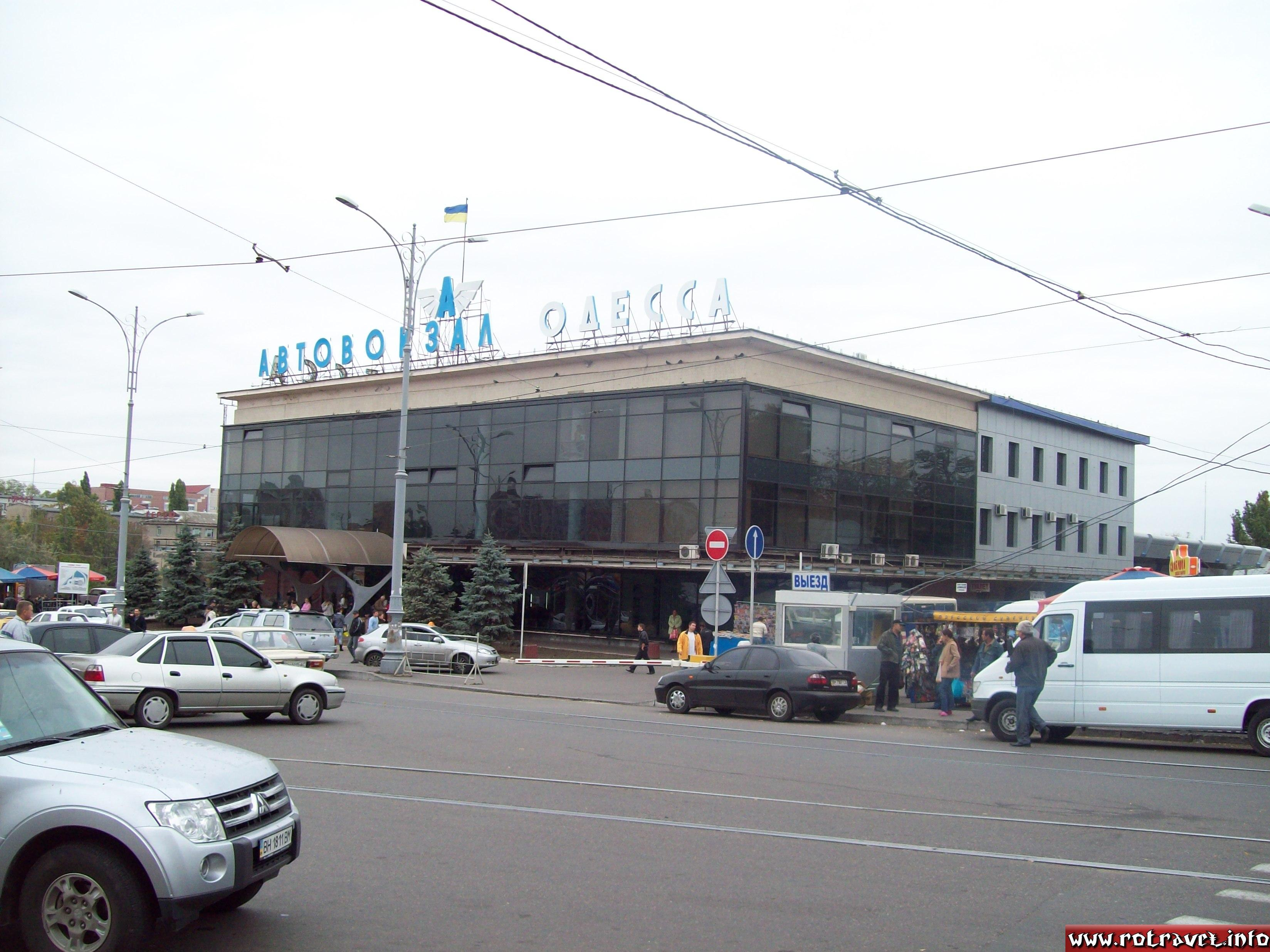 Bus station (Avtovokzal)