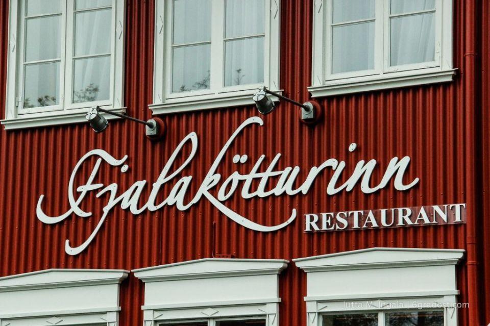 Reykjavík-Fischrestaurant-6GradOst