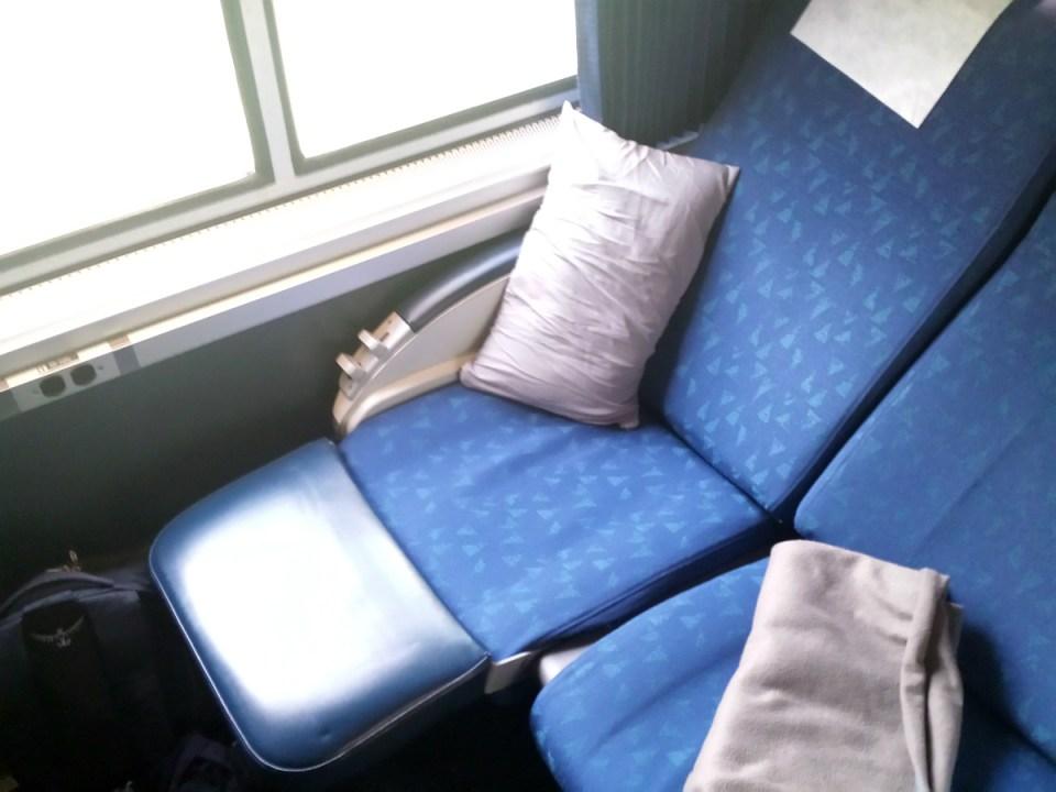 coach class amtrak