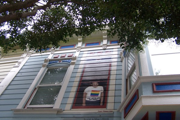 harvey milk house castro