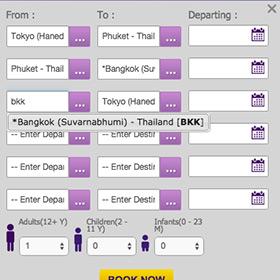 ANAの座席指定、 JALの複数人数予約,、タイ航空の周遊 - 国際線予約のコツ