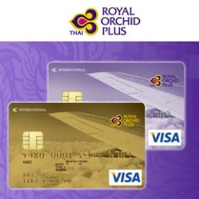 航空会社クレジットカードを『ジャケ買い』