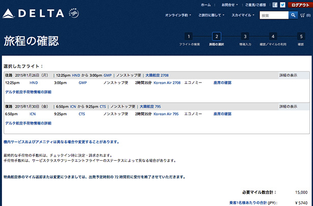 delta_a_year.1