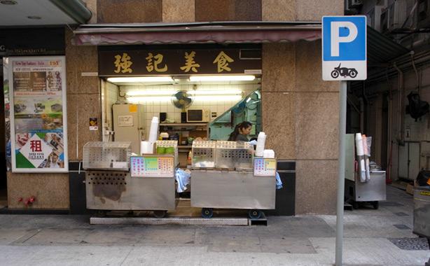hk_snacks.1