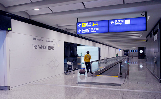 hkg_lounge_the_wing.4