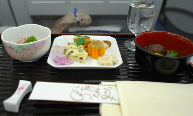 China Airlines HND – TSA C Class