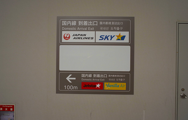 jal3098.19
