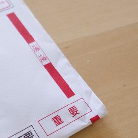 JAL修行準備: JAL Club-A Card申し込みから 受け取りまで ドキドキの1ヶ月